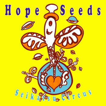 ALBUM「Hope Seeds」