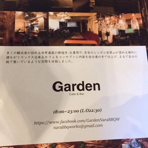 【2019.12.25】世界遺産を眺望できる Cafe&BAR『Garden』で、せいかつサーカスXmas Live!